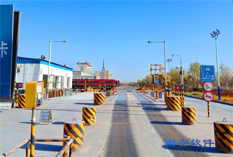 陕西北元化工集团衡安无人值守称重系统实施项目纪实