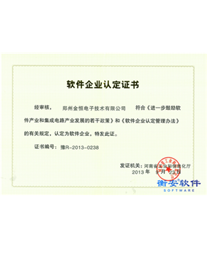 img-714081347-0001