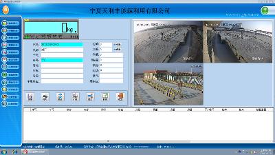 衡安无人值守称重管理系统RFID的应用