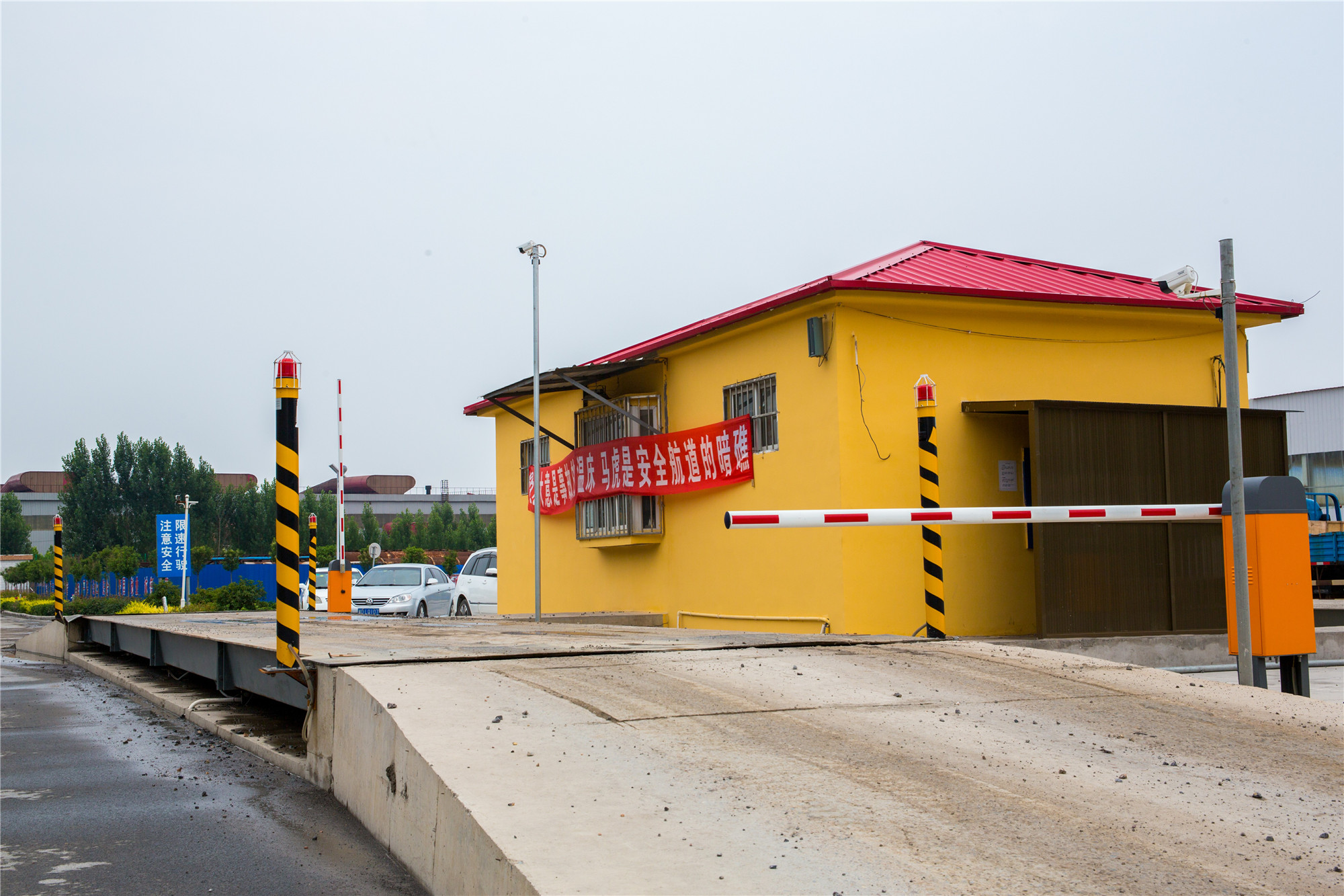 路桥建设行业