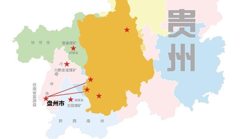 贵州湾田煤业集团牵手衡安无人值守称重系统