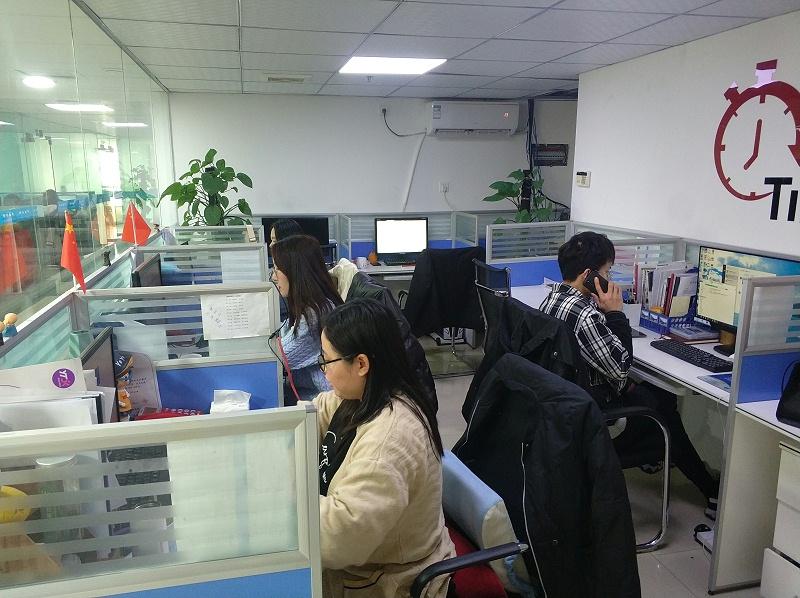 衡安软件电商部
