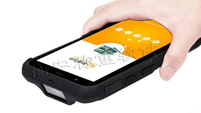 衡安手机称重软件有什么用?