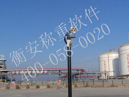 石油、燃气等防爆行业称重系统方案