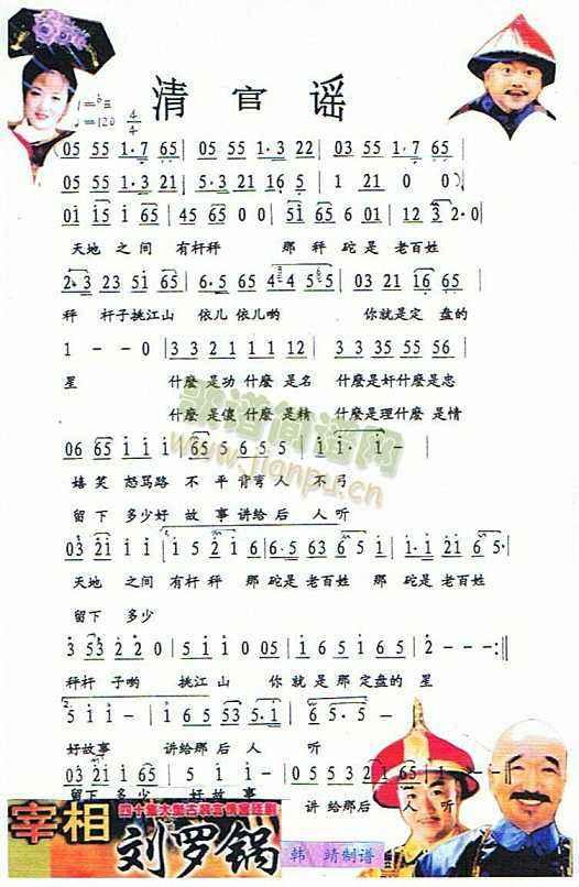 中国衡器计量发展史—古代计量器具与文化(中段)