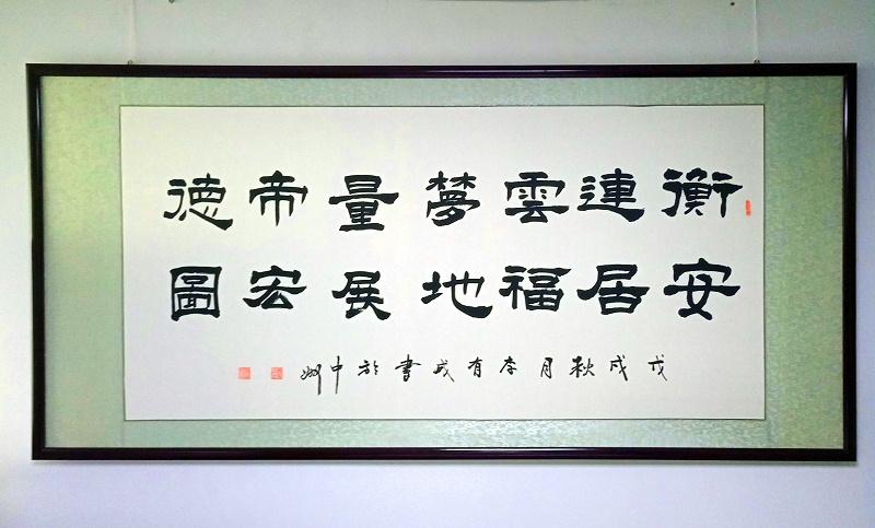 中国衡器计量发展史—古代计量器具与文化(前段)