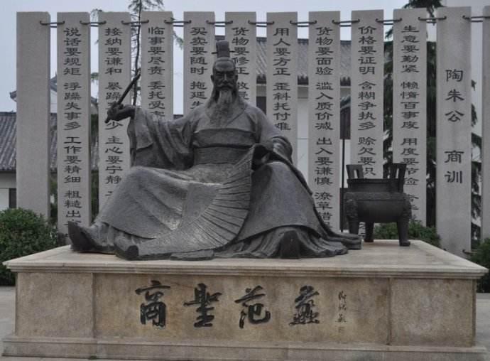 中国衡器计量发展史—古代计量器具与文化(尾段)