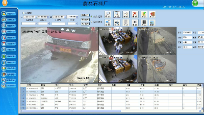 衡安智慧砂石管理系统的优势