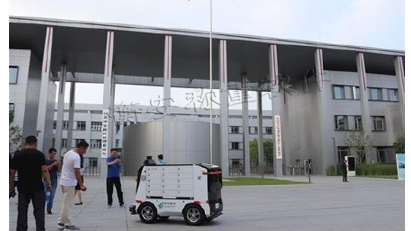 中国邮政智能无人投递车投入商业运营:一次可装载200公斤邮件